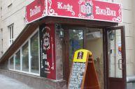 Оформление кафе ресторана фасадными вывесками
