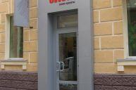 Облицовка входного портала