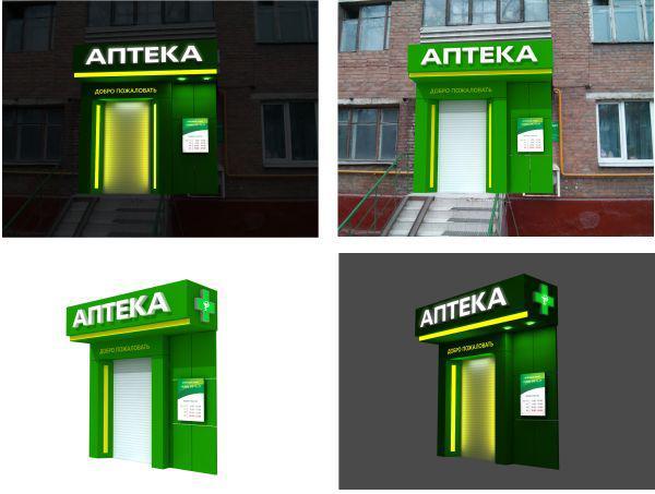 Дизайн вывески на аптеку