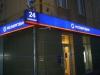 Световая вывеска для банка