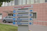 Стелла указатель для медицинского центра