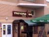 Вывеска для кафе траттории