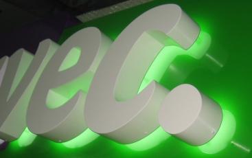 Вывеска для офиса световые буквы контражур